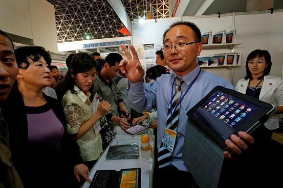 Android Corea del Norte