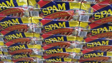 Si te pasas con el spam te pueden caer dos años de cárcel