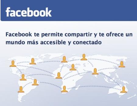 Facebook llega a los 120 millones de usuarios