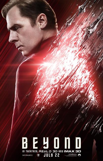 Foto de Carteles 'Star Trek: más allá' (8/12)