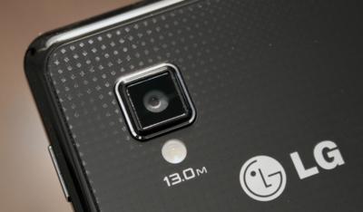 El primer teléfono con hardware LG Odin podría presentarse esta semana