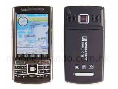 CT-6618a, con cámara de 5 megapíxeles