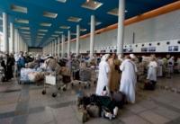 Tecnología al servicio del seguimiento de las mujeres casadas en Arabia Saudí