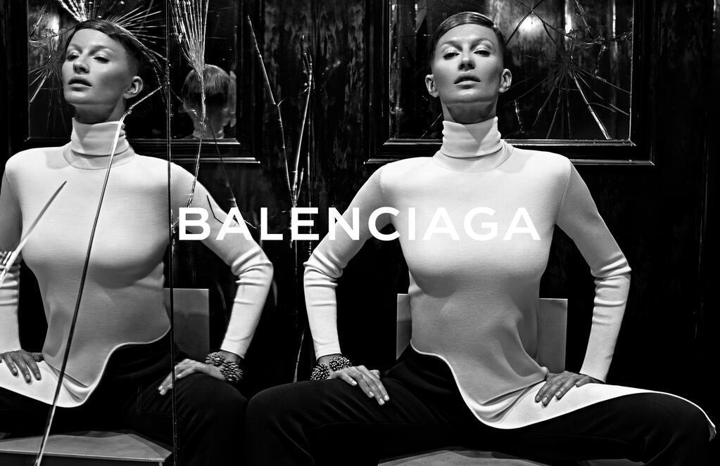 Foto de Gisele Bündchen para Balenciaga campaña Otoño-Invierno 2014/2015 (5/5)