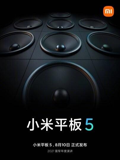 Altavoces Xiaomi Mi Pad 5