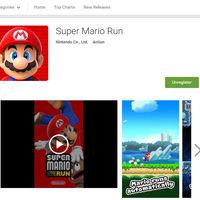Super Mario Run para Android ya tiene fecha