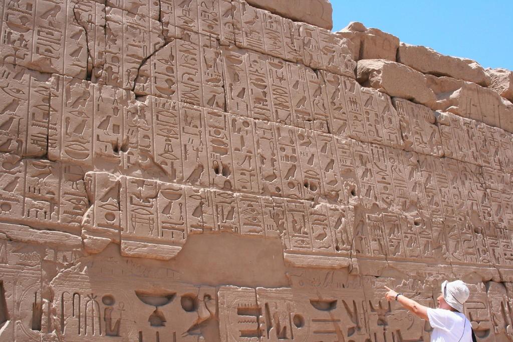 Google lanza un traductor de jeroglíficos que usa inteligencia artificial para saber qué nos querían decir los antiguos egipcios
