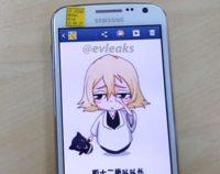 Samsung Galaxy Premier sigue asomando la patita
