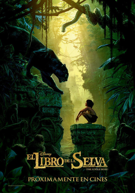 Cartel español de El Libro de la Selva (The Jungle Book)