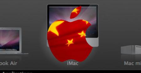 Los Mac exentos de control de Internet en China