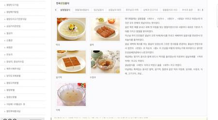 Cocina 02