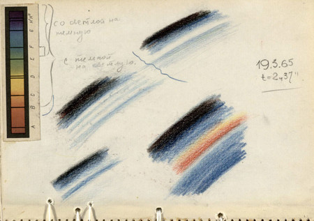 Libro De Registro Voskhod 2 04