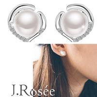 Día de la madre: pendientes de perlas y plata por 11,15 euros y envío gratis en Amazon