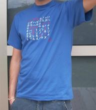 Más camisetas Ikusuki desde Japón