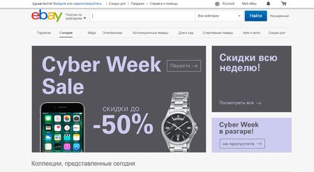 Ebay Rusia
