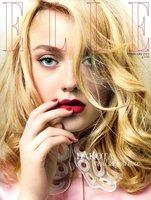 Dakota Fanning protagoniza la portada de febrero de Elle UK