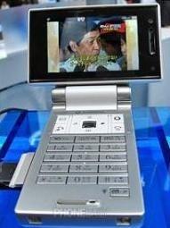 Televisión digital terrestre para móviles en Japón