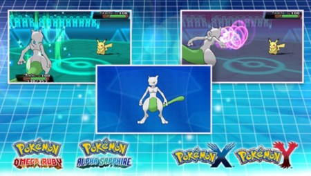 Shiny Mewtwo llega como recompensa a los jugadores de Play! Pokémon