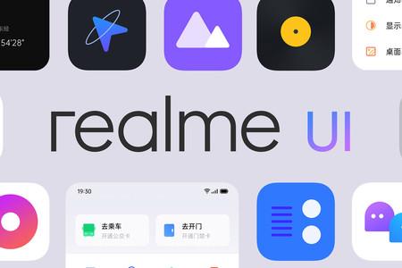 Realme UI: así es la nueva capa de personalización basada en Android 10 y los móviles que se actualizarán