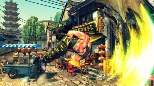 Foto de Street Fighter IV - Famitsu 08012008 (20/45)