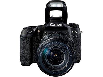 EOS 77D, una de los últimos modelos de Canon, ya rebajado en Amazon con el 18-135mm, ahora por 1.120 euros