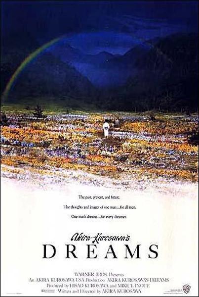 Los suenos de Akira Kurosawa