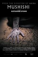 Póster de 'Mushishi', de Katsuhiro Ôtomo