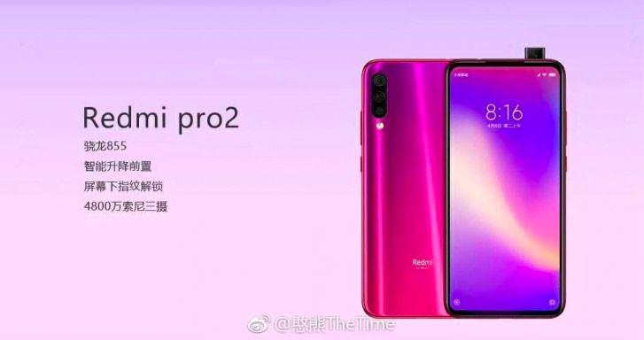Se filtran las características del probable Redmi™ Pro dos con Snapdragon™ 855: 48 megapíxeles y 6,39 pulgadas, entre ellas