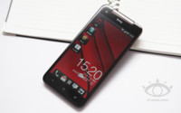HTC Butterfly S es oficial: cámara Ultrapixel y Qualcomm Snapdragon 600