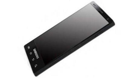 posible Samsung Galaxy S2