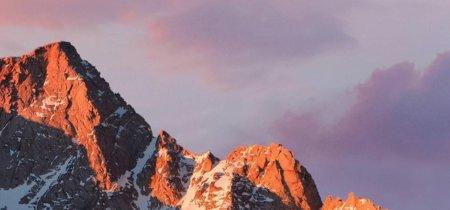 Descarga los fondos de pantalla de iOS 10 y macOS Sierra
