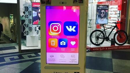 En Rusia ya hay máquinas expendedoras que cambian dinero por likes en Instagram porque Rusia conoce el futuro