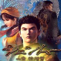 SEGA canceló un remake de Shenmue y Shenmue II el año pasado. Así lucían frente a las reediciones en  HD