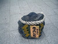 Jishu-Jinja, el santuario del amor en Kyoto