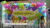 Vídeo resumen del Tokyo Game Show 2009 [TGS 2009]