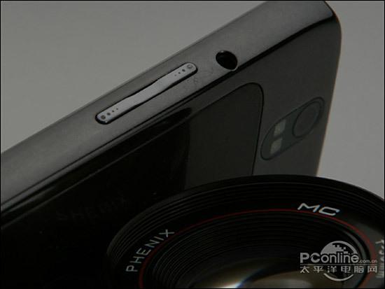 Foto de Dell Mini 5 (7/12)