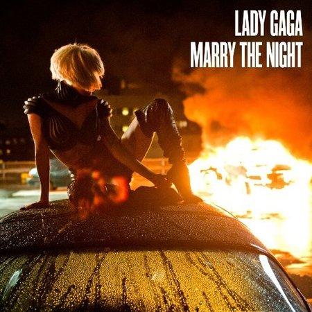 Y ahora... ¿quién le hará esas portadas de disco raras, raras a Lady Gaga?