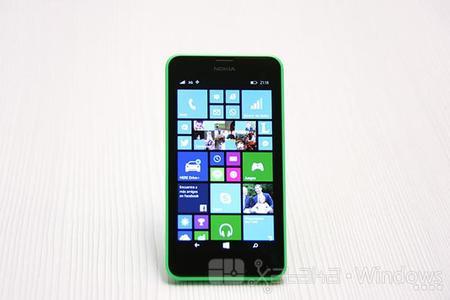 Pantalla del Lumia 630