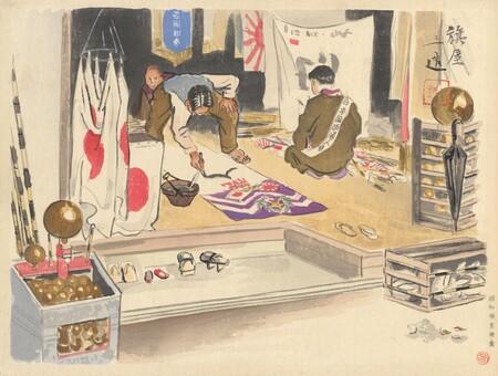 Vendedor de banderas, por Wada Sanzo (1940) ⎪ credit: ukiyo-e.org
