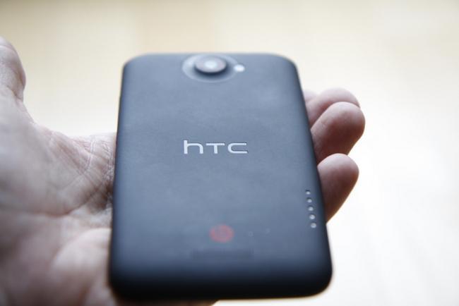 HTC ONE X+