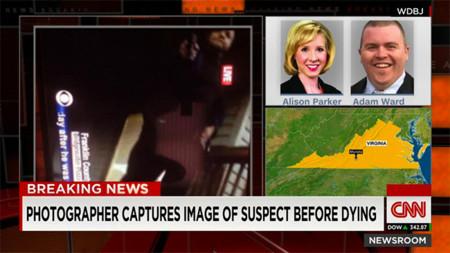 El asesinato de Virgina con vídeo en directo: Internet no tiene botón de borrar