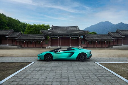Lamborghini Aventador S Roadster Korean Special Series 2022 012