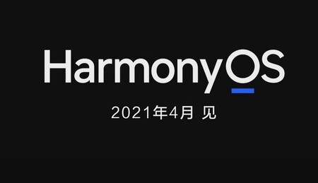 """La versión final de HarmonyOS llegará en abril a los flagships de Huawei: el """"adiós a Android"""" está cada vez más cerca"""