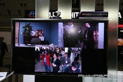 Videoconferencia HD de Epson