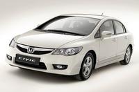 Honda Civic Hybrid 2009, ya a la venta