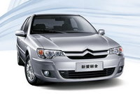 Citroën C-Elysee para China: el ZX futurista