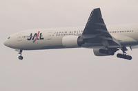 Japan Airlines protagoniza la mayor quiebra de Japón