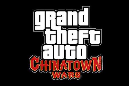 Nuevos detalles de 'GTA Chinatown Wars'