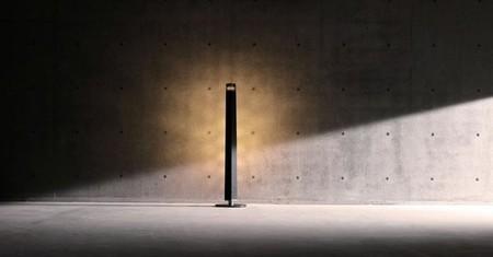 Relit LSX 700 de Yamaha, un sistema de audio con luz propia