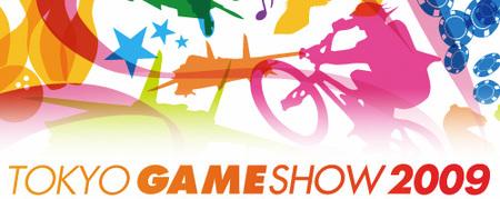Microsoft desvela su lista de juegos para el Tokyo Game Show [TGS 2009]